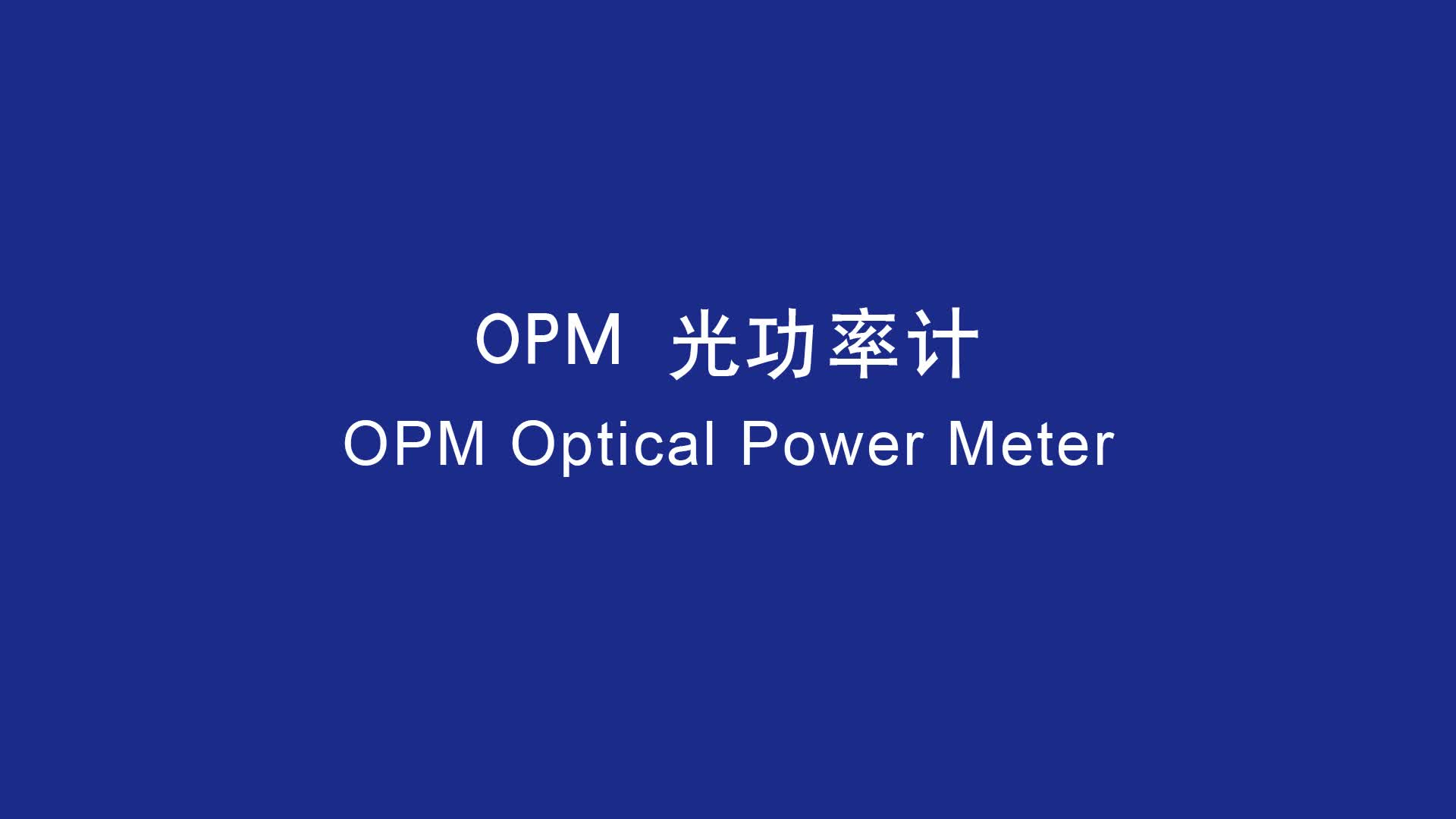 Programmable Optical Attenuator